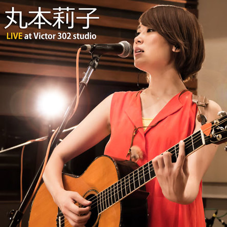 ハイレゾ配信アルバム『LIVE at Victor 302 studio』 (okmusic UP's)