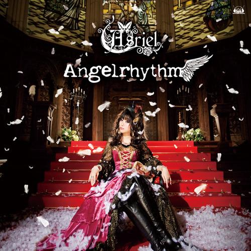 Asriel『Angelrhythm』ジャケット画像 (c)ListenJapan