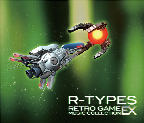 『R-TYPES レトロゲームミュージックコレクション EX』ジャケット画像 (C)1987,1989,1992,1993,1998,2003 IREM SOFTWARE ENGINEERING INC. All rights reserved. (c)ListenJapan