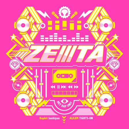 アルバム『ZEIIITA』【初回盤】 (okmusic UP's)