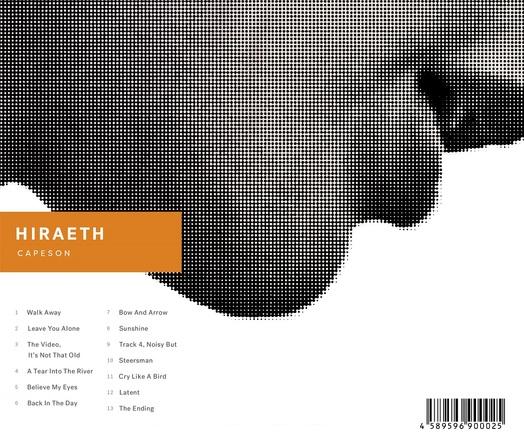アルバム『HIRAETH(ヒラース)』 (okmusic UP's)