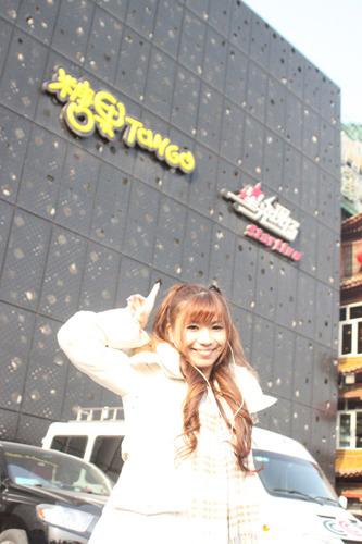 北京で開催されたライヴイベントに出演した彩音 (c)ListenJapan