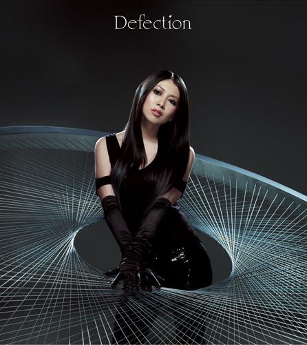 茅原実里「Defection」ジャケット画像 (c)ListenJapan
