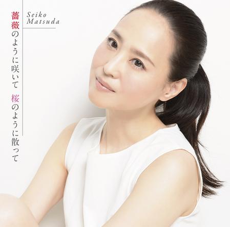 シングル「薔薇のように咲いて 桜のように散って」【初回限定盤B】 (okmusic UP's)