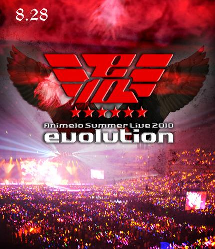 「Animelo Summer Live 2010-evolution-8.28」ジャケット画像 ※ジャケットデザインは仮のものです。 (C)Animelo Summer Live 2010/AG-ONE (C)アニサマプロジェクト2010 (c)ListenJapan