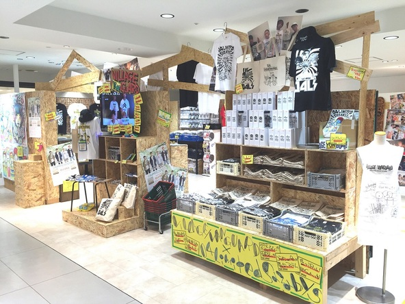 VILLAGE YONGUARD店頭写真 (okmusic UP's)