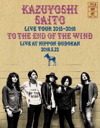 Blu-ray『KAZUYOSHI SAITO LIVE TOUR 2015-2016