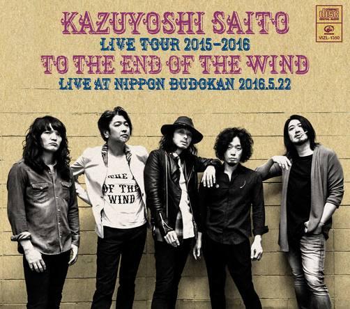 CD『KAZUYOSHI SAITO LIVE TOUR 2015-2016