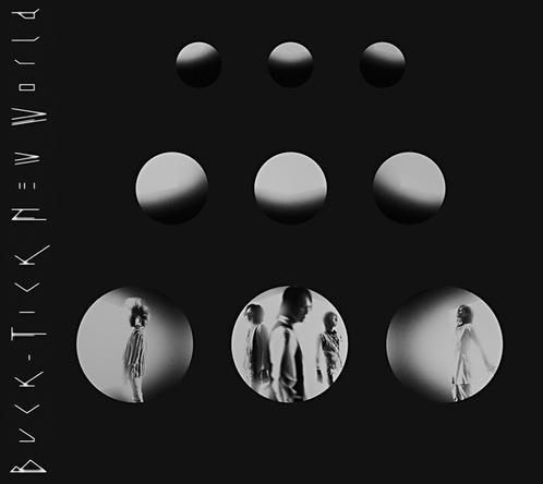 シングル「New World」【初回限定盤】 (okmusic UP's)