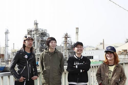 デビュー10周年を迎えベストアルバムをリリースするガガガSP (c)Listen Japan
