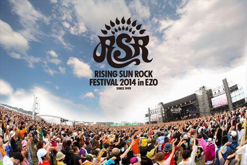 音楽フェス「RISING SUN ROCK FESTIVAL」が第1弾出演35組を発表 (okmusic UP\'s)
