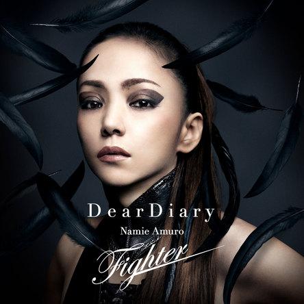 シングル「Dear Diary / Fighter」【CD+DVD】 (okmusic UP's)