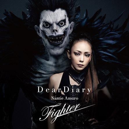 シングル「Dear Diary / Fighter」【CD(初回限定盤)】 (okmusic UP's)