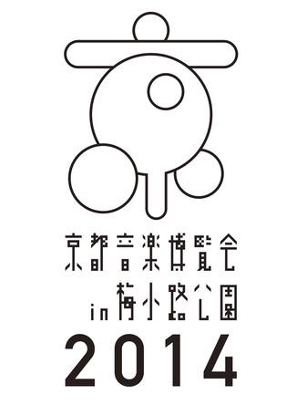 「京都音楽博覧会2014」ロゴ (okmusic UP\'s)