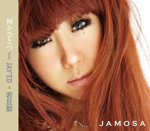 先行着うたが好調なJAMOSA「何かひとつ feat.JAY'ED & 若旦那」 (c)Listen Japan