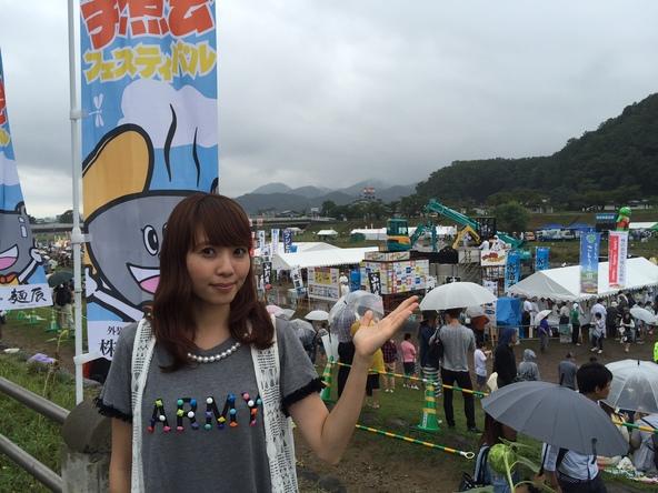 9月18日@『日本一の芋煮会フェスティバル』 (okmusic UP's)