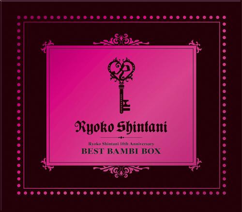 新谷良子『新谷良子ベストアルバム BEST BAMBI BOX』ジャケット画像 (c)ListenJapan