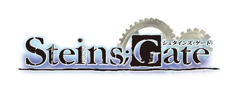 放送が待ち遠しいTVアニメ「STEINS;GATE」オフィシャルロゴ画像 (C)2011 5pb./Nitroplus 未来ガジェット研究所 (c)ListenJapan
