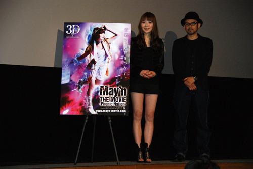 初日舞台挨拶に登壇したMay'n(写真左)、須永秀明監督 (c)ListenJapan