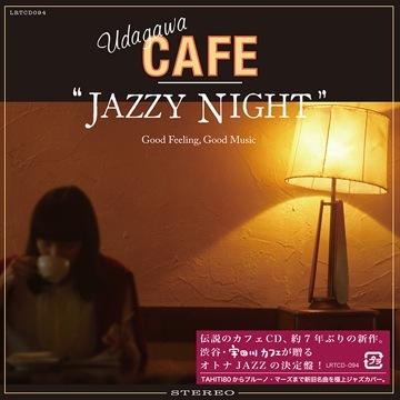 アルバム『UDAGAWA CAFE JAZZY NIGHT』 (okmusic UP\'s)