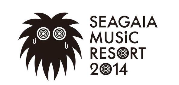 「SEAGAIA MUSIC RESORT 2014」 (okmusic UP\'s)