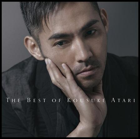 アルバム『THE BEST OF KOUSUKE ATARI』 (okmusic UP's)