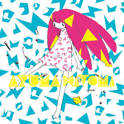 AZUMA HITOMI「ハリネズミ」ジャケット画像 (c)ListenJapan