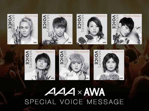 AAA×AWA (okmusic UP's)