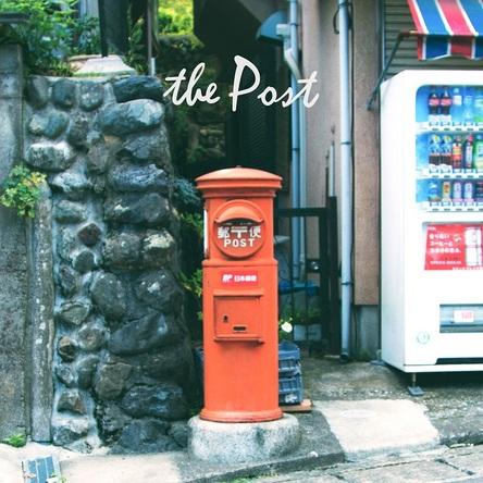 ミニアルバム『the Post』 (okmusic UP's)