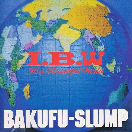 『I.B.W -IT\'S A BEAUTIFUL WOLRD』('89)/爆風スランプ (okmusic UP\'s)