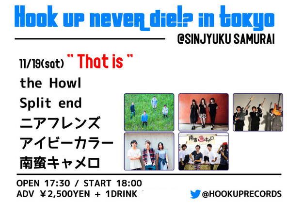 "『HOOK UP NEVER DIE !? in TOKYO ""That is""』 (okmusic UP's)"
