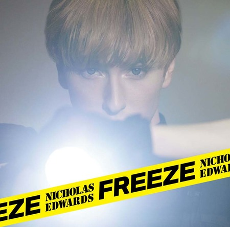 シングル「Freeze」【通常盤B】(CD) (okmusic UP's)