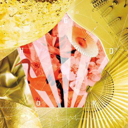 ミニアルバム『GOKOH』【通常盤】(CD) (okmusic UP's)