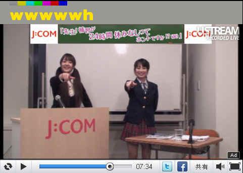 AKB48佐藤亜美菜が青山愛子に「会いたかった」の振り付け生レクチャー (c)Listen Japan