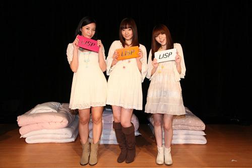 イベント「DIVE II LISP SUMMIT 〜部屋とパジャマとおしゃべりすぷ〜」を開催したLISPの3人 (c)ListenJapan