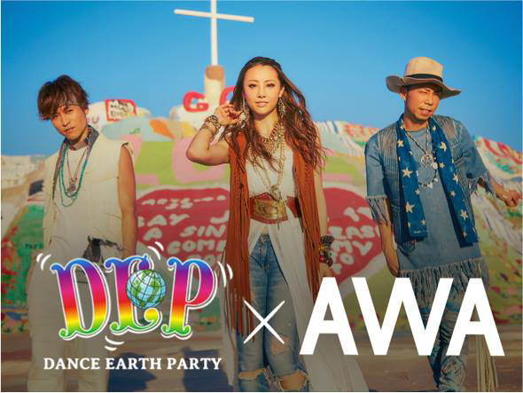 DANCE EARTH PARTY×AWA (okmusic UP's)