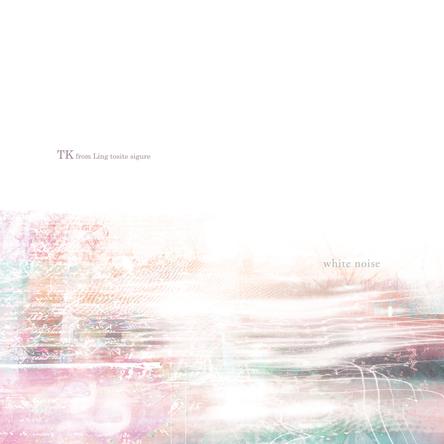アルバム『white noise』 (okmusic UP's)