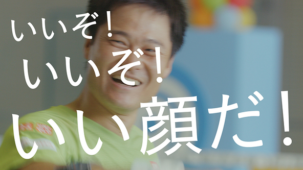 CM場面カット (okmusic UP's)