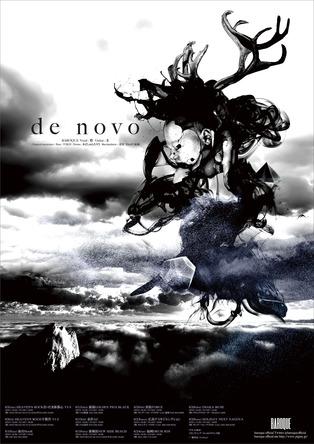全国ツアー 「de novo」 (okmusic UP\'s)