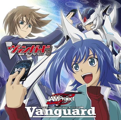 JAM Project「Vanguard」ジャケット画像 (C)ヴァンガードプロジェクト/テレビ愛知 (c)ListenJapan