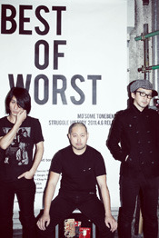 バンド初となるフリーライブを開催するMO'SOME TONEBENDER (c)Listen Japan