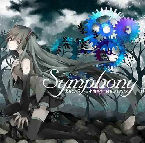 buzzG(バズジー)のメジャー1stアルバム『Symphony』(buzzG feat.初音ミク×VOCALISTS) (c)Listen Japan