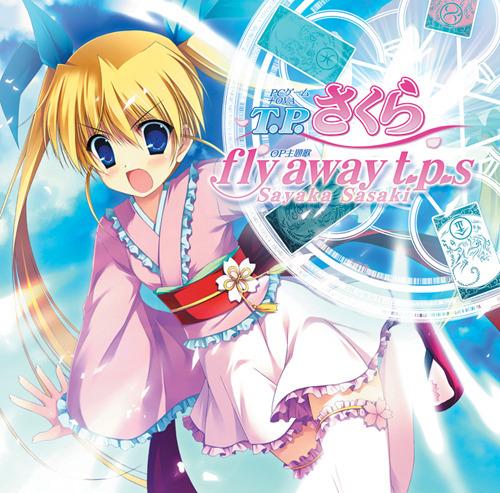 佐咲紗花「fly away t.p.s」ジャケット画像 (C)2010 CIRCUS/T.P.S project (c)ListenJapan
