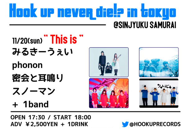 "『HOOK UP NEVER DIE !? in TOKYO "" That is""』 (okmusic UP's)"