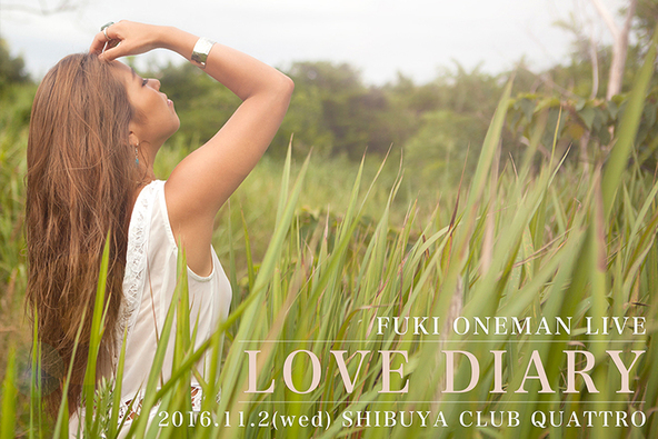 FUKIワンマンライブ『LOVE DIARY』supported by MEETIA (okmusic UP's)