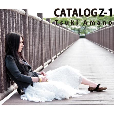 アルバム『カタログZ-1』 (okmusic UP\'s)