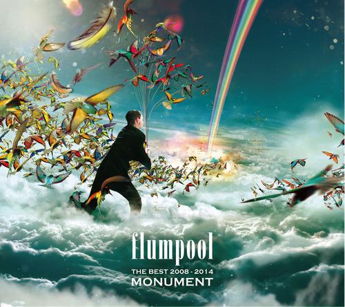 アルバム『The Best 2008-2014 「MONUMENT」』 【初回限定盤】 (okmusic UP\'s)
