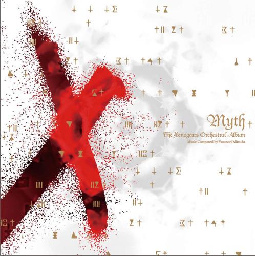 発売が決定した『MYTH The Xenogears Orchestral Album』アナログ盤ジャケット画像 (C)2011 SQUARE ENIX CO.,LTD. All Rights Reserved. (c)ListenJapan