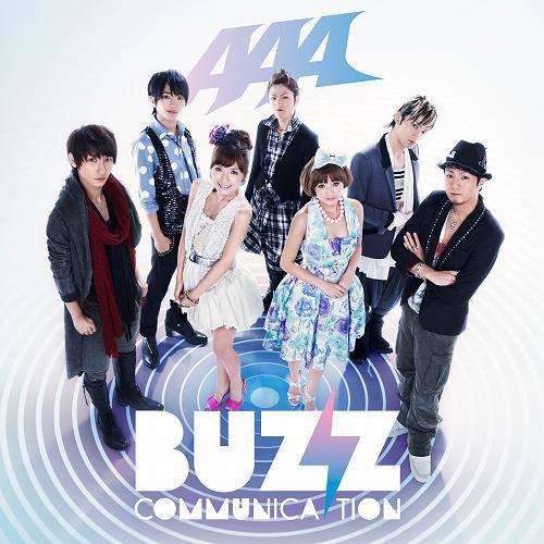 AAAが新作ヴィジュアルを使用したきせかえキットをリリース (c)Listen Japan