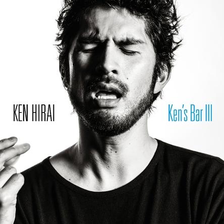 アルバム『Ken's BarIII』 【初回生産限定盤A】 (okmusic UP\'s)